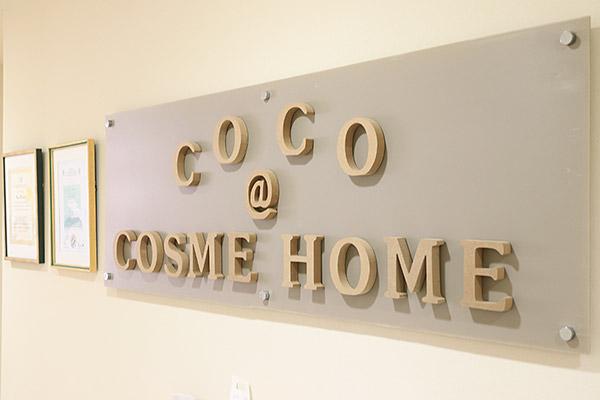 coco@cosme
